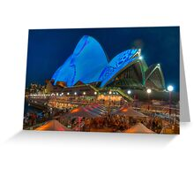 Luminous in Blue - Sydney Opera House Greeting Card