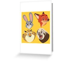 Animals Q Greeting Card