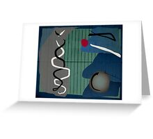 Backup of reality Greeting Card