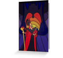 The most trusted advisor - stained glass villains Greeting Card