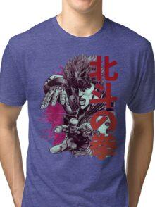 Kenshiro 02 Tri-blend T-Shirt