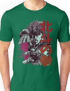Kenshiro 02 Unisex T-Shirt