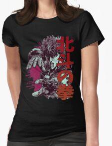 Kenshiro 02 Womens Fitted T-Shirt