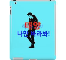 ♥♫Taeyang-Only Look at Me Fabulous K-Pop Clothes & Phone/iPad/Laptop/MackBook Cases/Skins & Bags & Home Decor & Stationary & Mugs♪♥ iPad Case/Skin