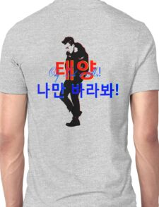 ♥♫Taeyang-Only Look at Me Fabulous K-Pop Clothes & Phone/iPad/Laptop/MackBook Cases/Skins & Bags & Home Decor & Stationary & Mugs♪♥ Unisex T-Shirt