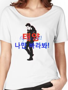 """♥♫Taeyang- """"Only Look at Me""""- Fabulous K-Pop Clothes & Phone/iPad/Laptop/MackBook Cases/Skins & Bags & Home Decor & Stationary & Mugs♪♥ Women's Relaxed Fit T-Shirt"""