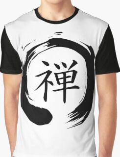 Zen Mindfulness Ensō (Dhyāna) Graphic T-Shirt