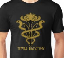 The Order of The Twin Adder Unisex T-Shirt