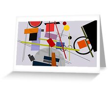 Abstract composition 238 Greeting Card