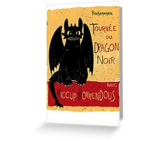 Dragon Noir Greeting Card
