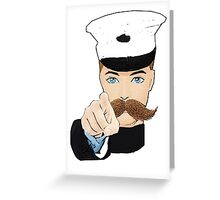 This Design Needs You! Greeting Card