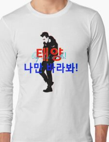 ♥♫Taeyang-Only Look at Me Fabulous K-Pop Clothes & Phone/iPad/Laptop/MackBook Cases/Skins & Bags & Home Decor & Stationary & Mugs♪♥ Long Sleeve T-Shirt