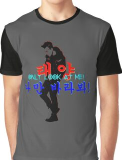 ♥♫Taeyang-Only Look at Me Fabulous K-Pop Clothes & Phone/iPad/Laptop/MackBook Cases/Skins & Bags & Home Decor & Stationary & Mugs♪♥ Graphic T-Shirt