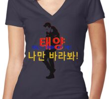 ♥♫Taeyang-Only Look at Me Fabulous K-Pop Clothes & Phone/iPad/Laptop/MackBook Cases/Skins & Bags & Home Decor & Stationary & Mugs♪♥ Women's Fitted V-Neck T-Shirt