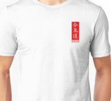 Aikido Kanji Unisex T-Shirt