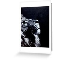 Black and White Lion Green Eyes Greeting Card