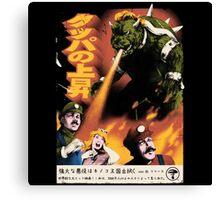 Mario Godzilla Canvas Print