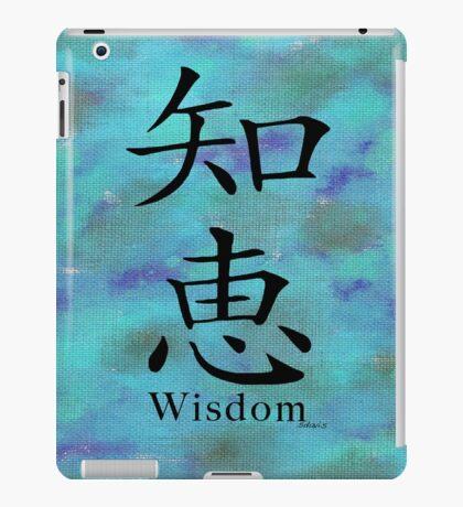 Wisdom in Kanji iPad Case/Skin
