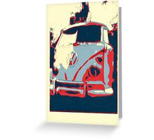 Retro split screen Greeting Card