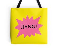 JJANG! - YELLOW Tote Bag