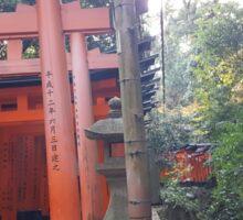 Fushimi Inari Sticker