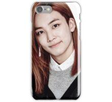 SEVENTEEN Jeonghan iPhone Case/Skin