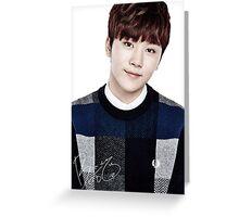 SEVENTEEN Seungkwan Greeting Card