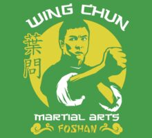Wing Chun Martial Arts One Piece - Short Sleeve