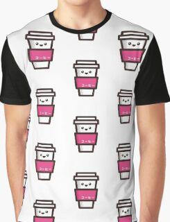 Coffee /  コーヒー Graphic T-Shirt