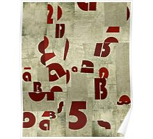 Abstract pattern 50 Poster
