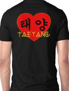 ♥♫I Love Taeyang-Fabulous K-Pop Clothes & Phone/iPad/Laptop/MackBook Cases/Skins & Bags & Home Decor & Stationary & Mugs♪♥ Unisex T-Shirt