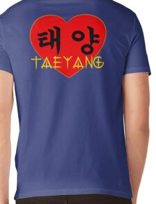 ♥♫I Love Taeyang-Fabulous K-Pop Clothes & Phone/iPad/Laptop/MackBook Cases/Skins & Bags & Home Decor & Stationary & Mugs♪♥ Mens V-Neck T-Shirt