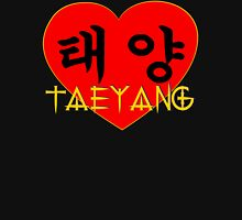 ♥♫I Love Taeyang-Fabulous K-Pop Clothes & Phone/iPad/Laptop/MackBook Cases/Skins & Bags & Home Decor & Stationary & Mugs♪♥ Zipped Hoodie