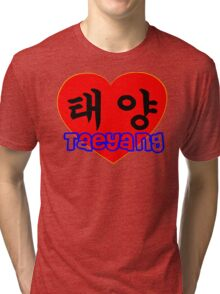 ♥♫I Love Taeyang-Fabulous K-Pop Clothes & Phone/iPad/Laptop/MackBook Cases/Skins & Bags & Home Decor & Stationary & Mugs♪♥ Tri-blend T-Shirt