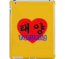 ♥♫I Love Taeyang-Fabulous K-Pop Clothes & Phone/iPad/Laptop/MackBook Cases/Skins & Bags & Home Decor & Stationary & Mugs♪♥ iPad Case/Skin