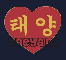 ♥♫I Love Taeyang-Fabulous K-Pop Clothes & Phone/iPad/Laptop/MackBook Cases/Skins & Bags & Home Decor & Stationary & Mugs♪♥ Kids Tee