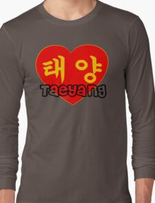 ♥♫I Love Taeyang-Fabulous K-Pop Clothes & Phone/iPad/Laptop/MackBook Cases/Skins & Bags & Home Decor & Stationary & Mugs♪♥ Long Sleeve T-Shirt