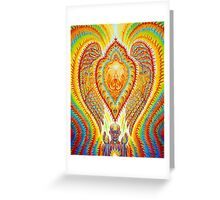 ALEX GREY PERSONAL Greeting Card