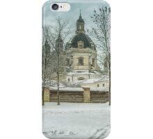 Old monastery iPhone Case/Skin