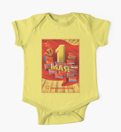 Retro Soviet Union May 1 Labour Day One Piece - Short Sleeve