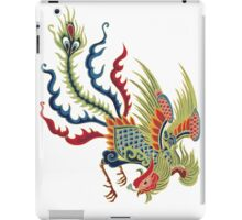 Chinese Rooster Asian Art iPad Case/Skin