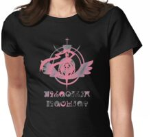 Witch's Kiss: Kriemhild Gretchen Womens Fitted T-Shirt