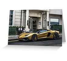 Chrome Gold Lamborghini Aventador SV LP750-4  Greeting Card