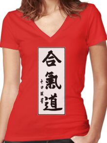 Aikido by Fumio Black and White Women's Fitted V-Neck T-Shirt