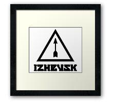 Izhevsk Arsenal Black Framed Print