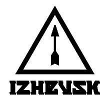 Izhevsk Arsenal Black Photographic Print