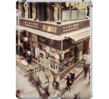 Moving Hong Kong iPad Case/Skin