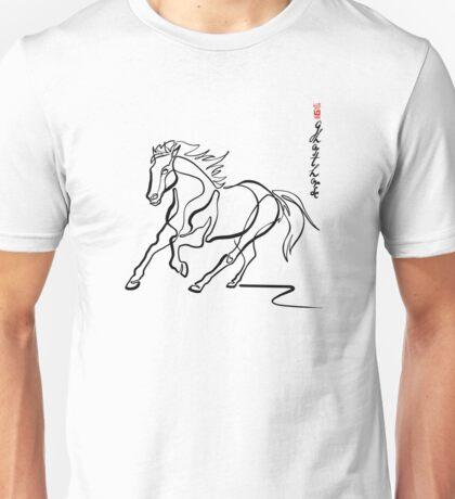 GhostHorse Unisex T-Shirt