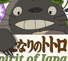 Totoro Spirit of Japan!  Sticker