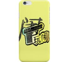Jayne's Gun T-shirt iPhone Case/Skin